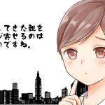 親を日本に呼び寄せるのは難しい